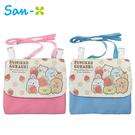 【日本正版】角落生物 草莓系列 多功能斜背包 輕便斜背包 包包內袋 角落小夥伴 403945 403952