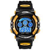 兒童手錶電子錶防水夜光男學生智能多功能運動手錶《印象精品》p178