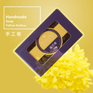 《買一送一》桂花巷手工皂 精油皂 手工香皂 洗臉皂 肥皂 台灣檜木 檜木精油