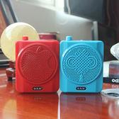 週年慶優惠-便攜式收音機教師擴音器MP3迷你小音響插卡音箱隨身聽老人唱戲機