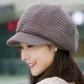 帽子女秋冬季八角帽針織毛線帽冬天保暖時尚貝雷帽韓版百搭兔毛帽 居享優品