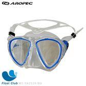 【AROPEC】成人款雙面鏡(藍) - Fighter 戰士