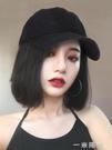 帽子帶假發一體女時尚鴨舌帽子波波頭瘦臉百搭網紅短發女全頭套式 一米陽光