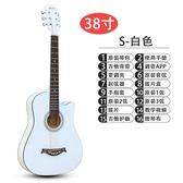 初學者吉他學生38寸新手練習男女生入門琴民謠木吉他樂器 QQ29567『東京衣社』