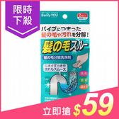 日本 KOKUBO 小久保 水管毛髮分解劑(2回份)20gx2包【小三美日】$69