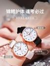 手錶女士學生簡約氣質ins風時尚公務員考試專用機械表石英防水女 夢幻小鎮