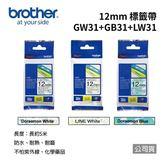 【優惠組合】brother 原廠哆啦A夢 超值標籤帶組合 TZ-GW31+ TZ-GB31+ TZ-LW31