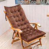 坐墊 秋冬加厚加長躺椅墊子搖椅墊折疊椅長凳子坐墊折疊椅子墊沙發墊 童趣屋