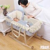 嬰兒床 新生嬰兒床中床防壓多功能寶寶床上床便攜式嬰兒床折疊小bb搖籃床