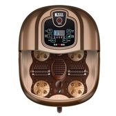泡腳機 200V全自動足浴盆加熱洗腳盆足療按摩電動深桶足浴器 KB2680【Pink中大尺碼】TW