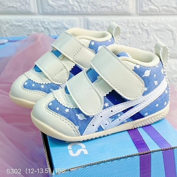 《7+1童鞋》寶寶 ASICS KIDS 亞瑟士 高筒 機能鞋 學步鞋 運動鞋 5302 藍色