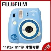 Fujifilm  Instax mini9 FROZEN II  迪士尼 冰雪奇緣2 富士 mini 9 拍立得 平行輸入 限量版本 可傑