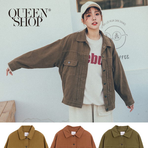 Queen Shop【02071177】雙口袋銀釦休閒外套 三色售*現+預*