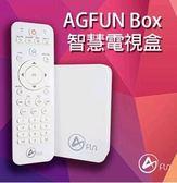 AGFUN BOX四核心智慧電視盒 BN-1100-T【刷卡含稅價】