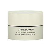 Shiseido 資生堂 男士 全效活膚乳霜 1.8oz, 50ml