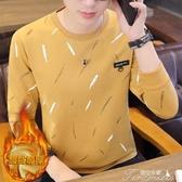 長袖T恤-秋季長袖T恤男士加絨加厚上衣青年學生帥氣衣服潮流衛衣男秋衣 提拉米蘇