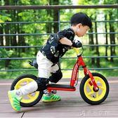 兒童平衡車無腳踏1-3-6歲寶寶滑行學步車小孩玩具溜溜滑步車 中秋節搶購igo