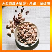 (限定)好食光 無糖紅豆紅薏仁米香果(50g)