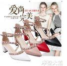 歐美新款時尚鉚釘尖頭高跟鞋中跟單鞋粗跟綁帶包頭鏤空涼鞋女春季『摩登大道』
