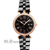 Max Max  浪漫羅馬陶瓷腕錶-黑x玫瑰金