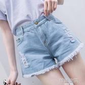 牛仔短褲女高腰夏2020新款外穿破洞寬鬆韓版毛邊百搭寬管ins熱褲 韓語空間