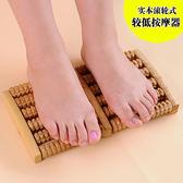 足底腳底按摩器木質滾輪式實木腳部足部腿部按摩腳器穴位滾珠家用 艾美時尚衣櫥