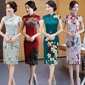 旗袍年輕款少女中國風老上海復古改良新式旗袍洋裝春夏季中長款 第一印象