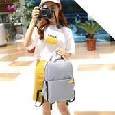 相機包後背多功能單眼背包佳能尼康戶外攝影包女後背微單相機包包  遇見生活