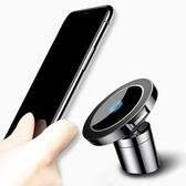 倍思iPhoneX無線充電器車載手機架支車充蘋果8快充QI三星s8安卓8P歐歐