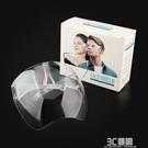 防護面罩女透明護目鏡防霧防飛沫灰塵全臉防護用品騎行男防護罩女 3C優購