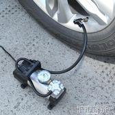 打氣筒 新良盛電動充氣泵電瓶車充氣泵48V60V64V72V打氣筒修理行專用123B igo 城市玩家