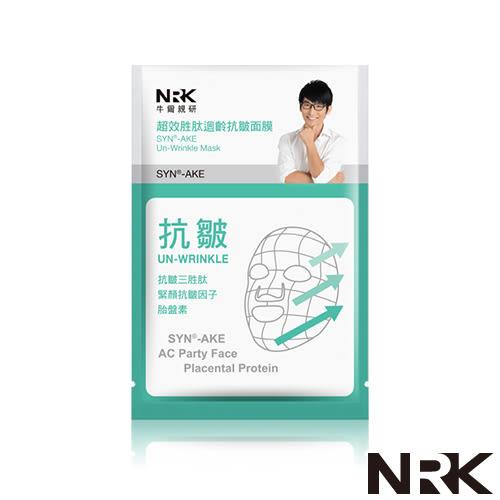 NRK牛爾 超效胜肽迴齡抗皺面膜10入組