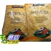 [COSCO代購] 需低溫配送無法超取  KIRKLAND 原味切達黃色乳酪絲2.27公斤_C48747