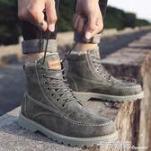 冬季韓版潮流男鞋加絨保暖棉鞋中筒馬丁靴男士百搭雪地靴工裝短靴 卡布奇諾