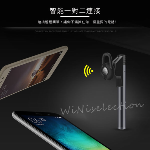 AWEI A835BL 商務智能藍芽耳機 免運 4.1版本 一對二  入耳式 語音通話  保固 無線 現貨   [ WiNi ]
