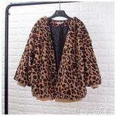 仿皮草外套水貂毛毛絨豹紋寬鬆皮草大衣開衫中長款女     韓小姐
