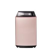 【聲寶SAMPO】15公斤變頻洗衣機ES-L15DP(R1)