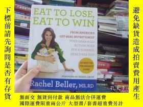 二手書博民逛書店eat罕見to lose eat to win(減肥食譜)Y18
