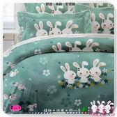 御芙專櫃˙純棉【薄床包】6*7尺/特大/100%純棉˙特大『繽紛˙快樂˙那一年』綠☆*╮