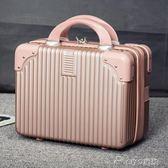 迷你手提小行李子箱大容量化妝箱便攜短途小型旅行包收納YYP ciyo黛雅