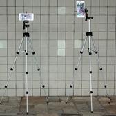 手機三腳架支架雲台單反相機拍照攝影自拍架通用便攜三角架夾YYS 易家樂小鋪