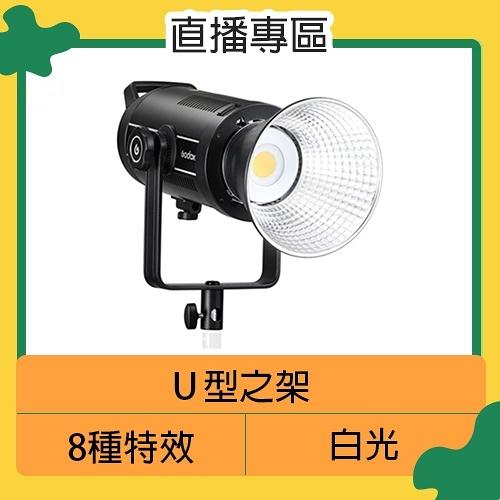 GODOX 神牛 LED-SL150WII 二代 白光 攝影燈 LED棚燈(SL150W II,公司貨) 直播 遠距教學 視訊