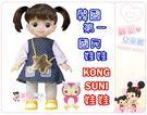 麗嬰兒童玩具館~韓國熱門卡通-韓國第一國...