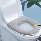 2個裝 馬桶坐墊家用毛絨冬季坐便器墊圈蓋可愛防水坐便套【聚寶屋】