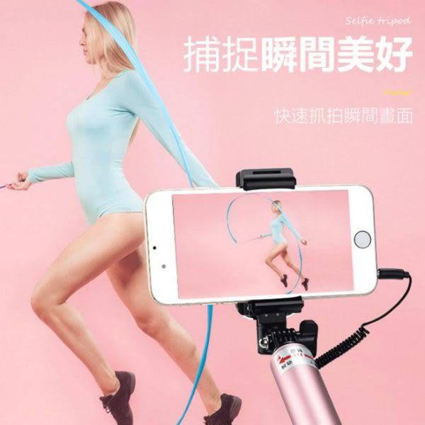 贈三腳架 直拍 自拍棒 無線 第五代 大鏡面 鋁合金 自拍桿 腳架 360度 自拍神器 直播架
