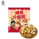 旺仔小饅頭-乳酸多口味(320G/包) ...