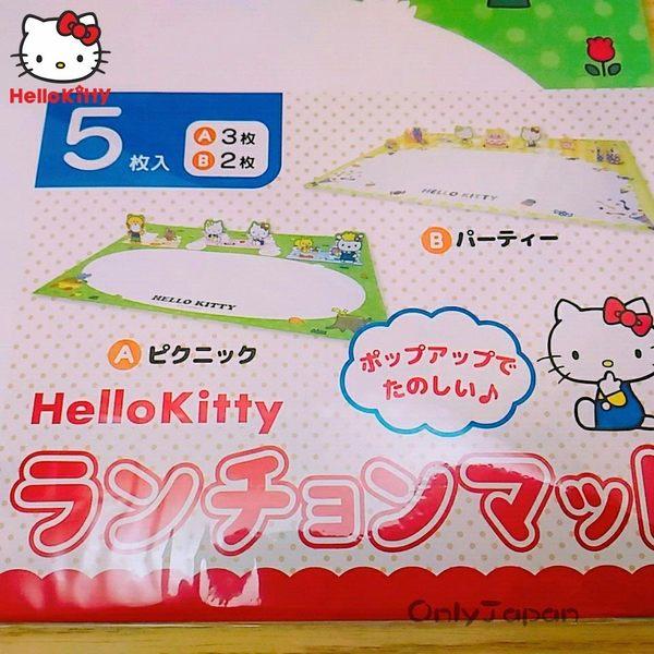 【卡漫共和國】18012500011 日本製立體可折五入餐桌墊-KT野餐 三麗鷗 kitty 凱蒂貓 立體桌墊 餐墊