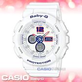 CASIO 卡西歐 手錶專賣店 BABY-G BA-120TR-7B DR 女錶 樹脂錶帶 防震