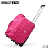 拉桿包 行李箱牛津布輕便大容量帆布旅行包學生拉桿箱女20寸JY 快速出貨
