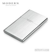 德國MODERN不銹鋼商務名片夾創意男式名片盒超薄名片盒高檔可定制